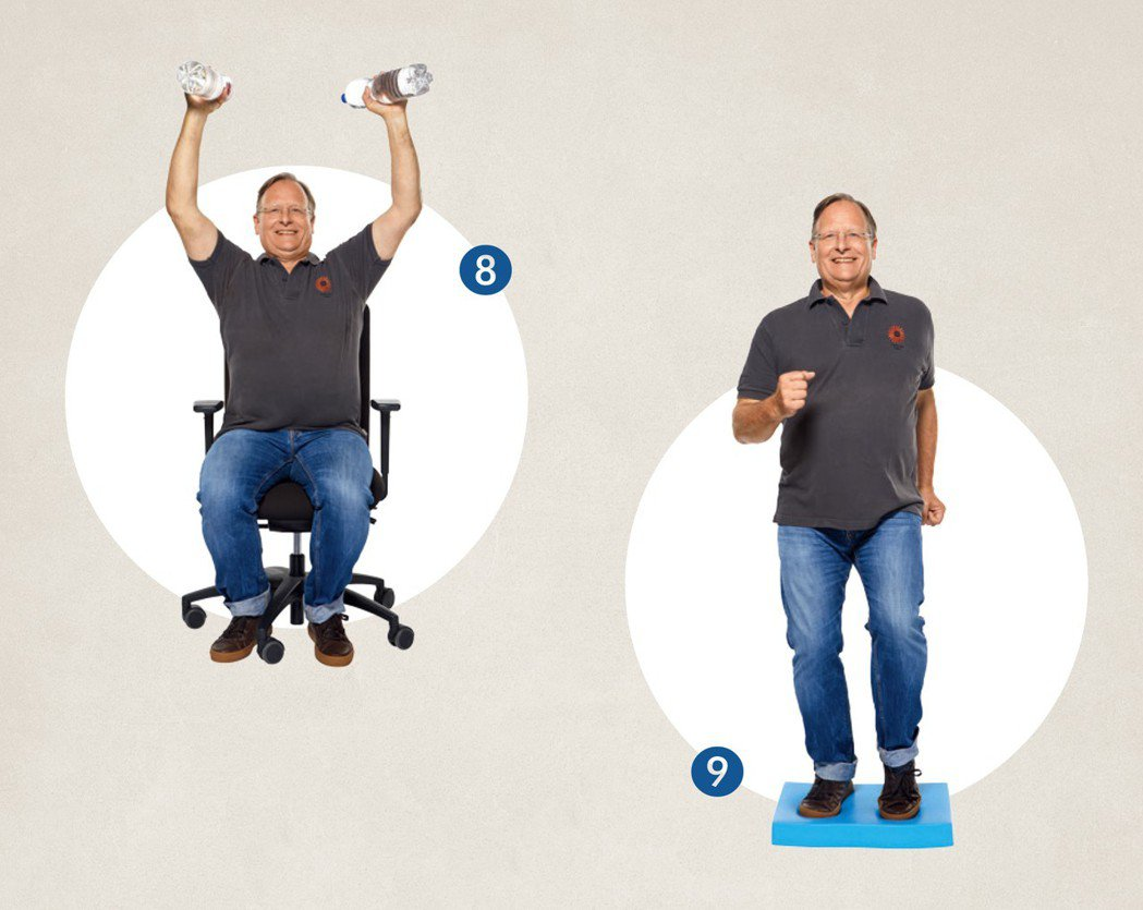 圖/摘自《背脊‧肌筋膜 照護百科解剖書》