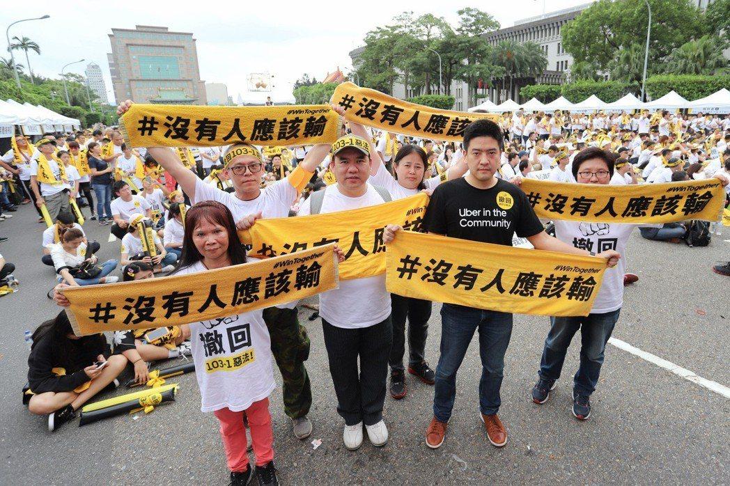 103條之1運管新規被外界視為Uber條款,為此Uber台灣區總經理吳罡(右二)...