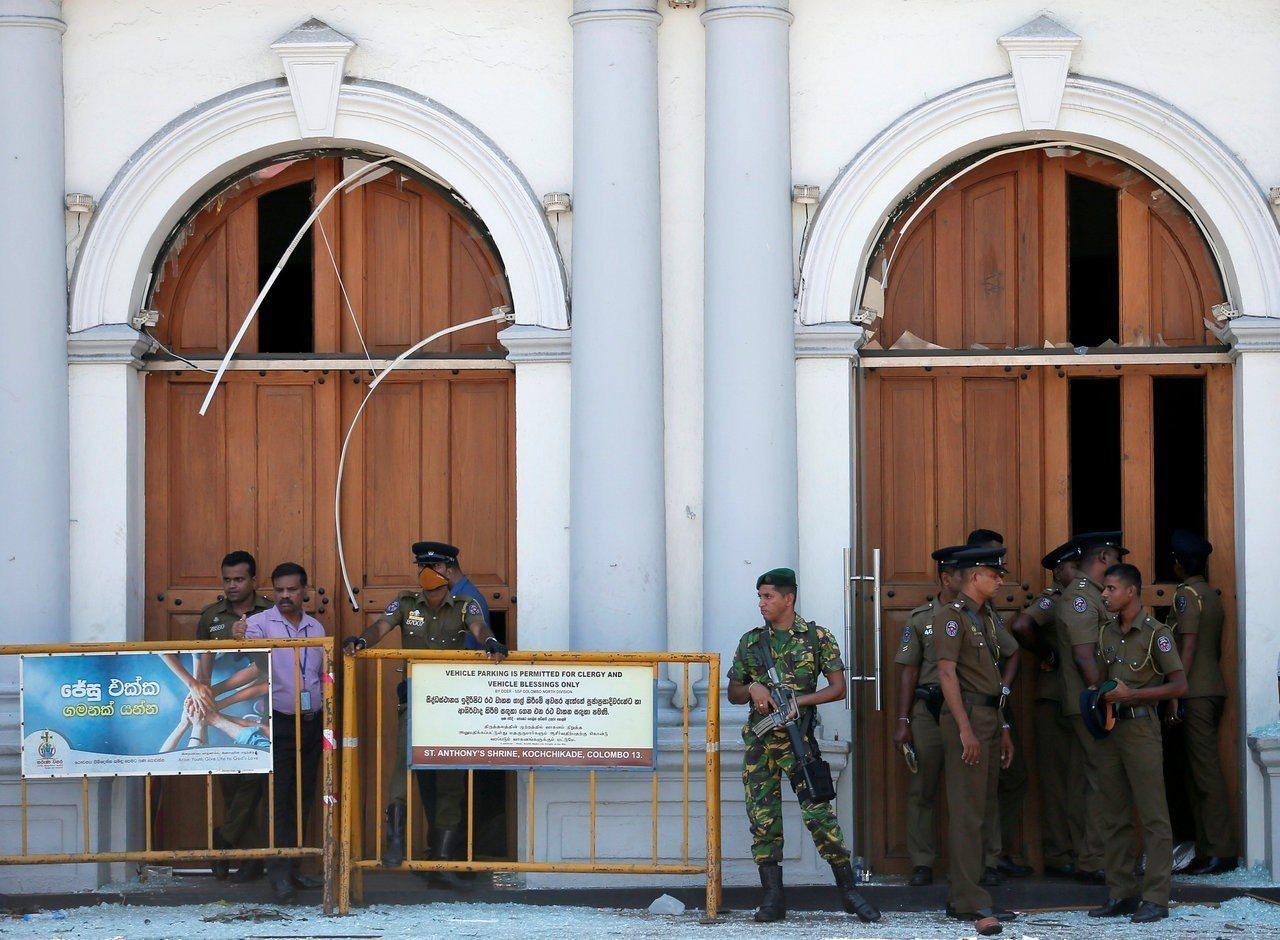斯里蘭卡連環爆炸案中的聖安多尼堂(St. Anthony's Shrine)屬「...