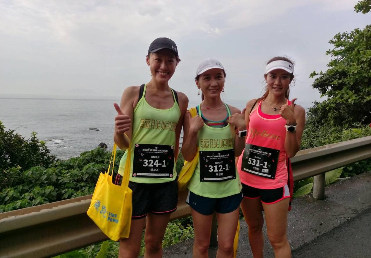 新北市鐵道馬拉松接力賽第一棒「漂亮」棒全都是女性參賽,被稱此「最美的起跑」。圖/...