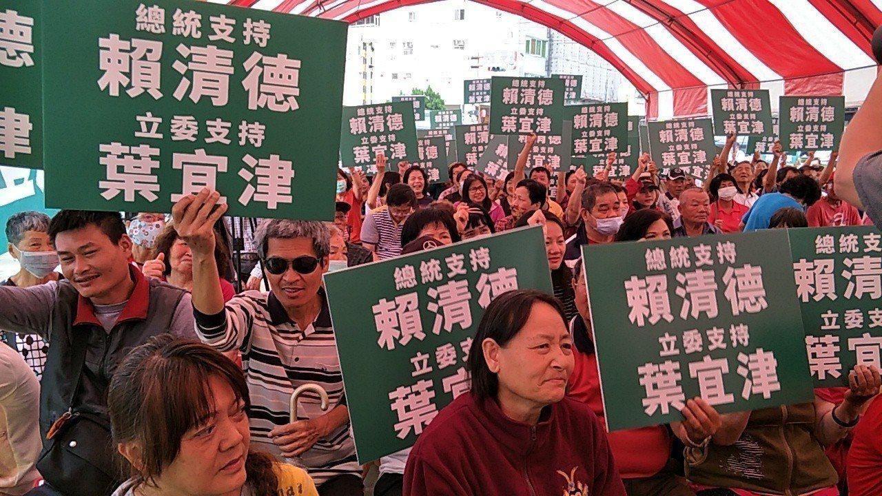 立委葉宜津舉行聯合後援會成立大會,凍蒜聲不斷。記者謝進盛/攝影
