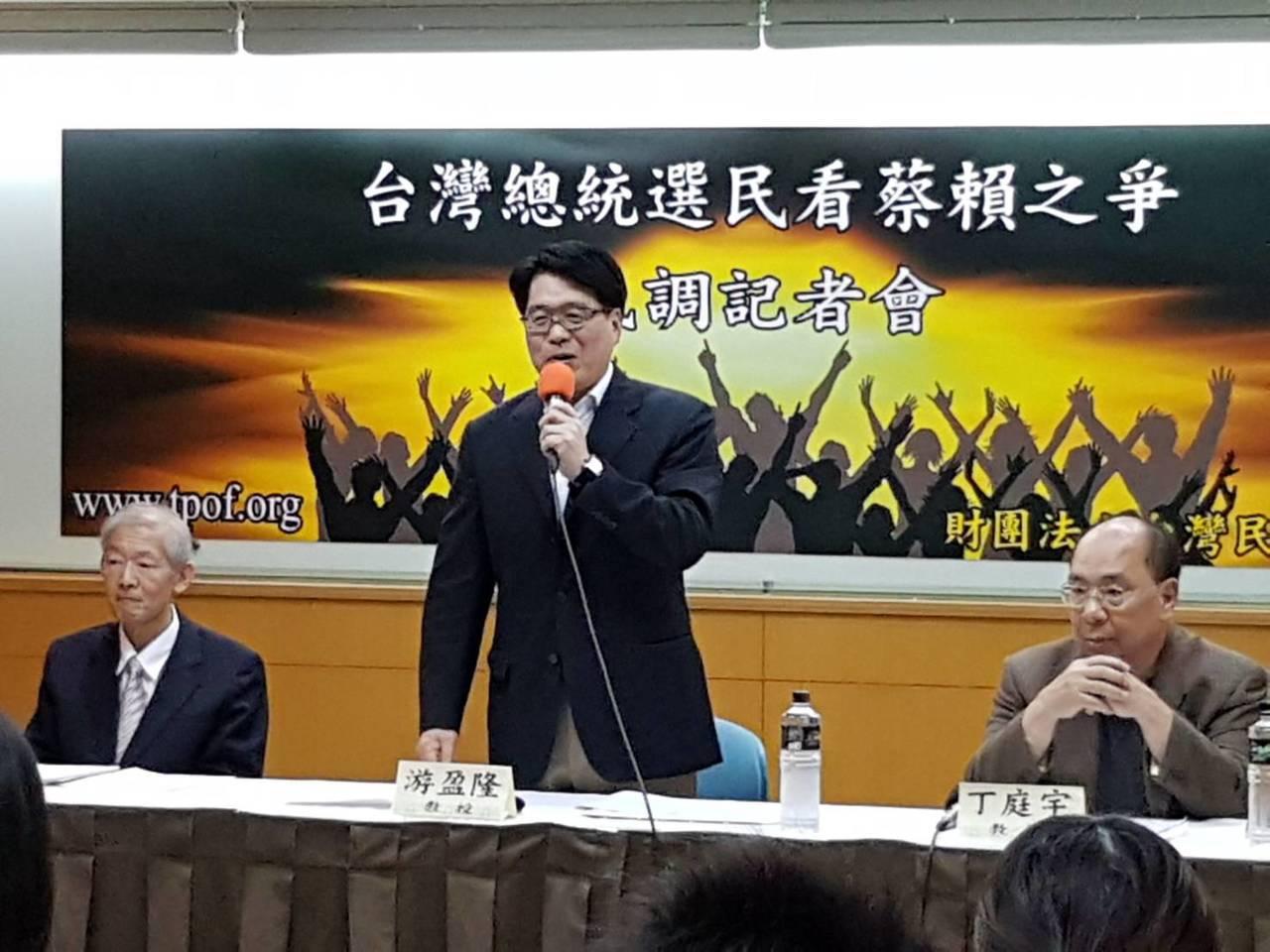 台灣民意基金會針對「理想台灣總統」七特質調查,賴清德完勝蔡英文,其中差距最大的是...