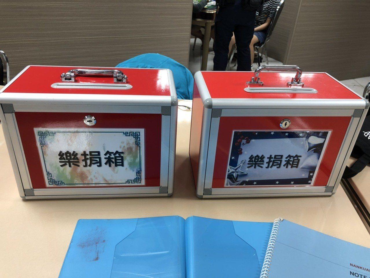 棋牌社以「推廣國粹,人人有牌打」的口號為幌,設「樂捐箱」逐桌募捐,其實就是巡收賭...