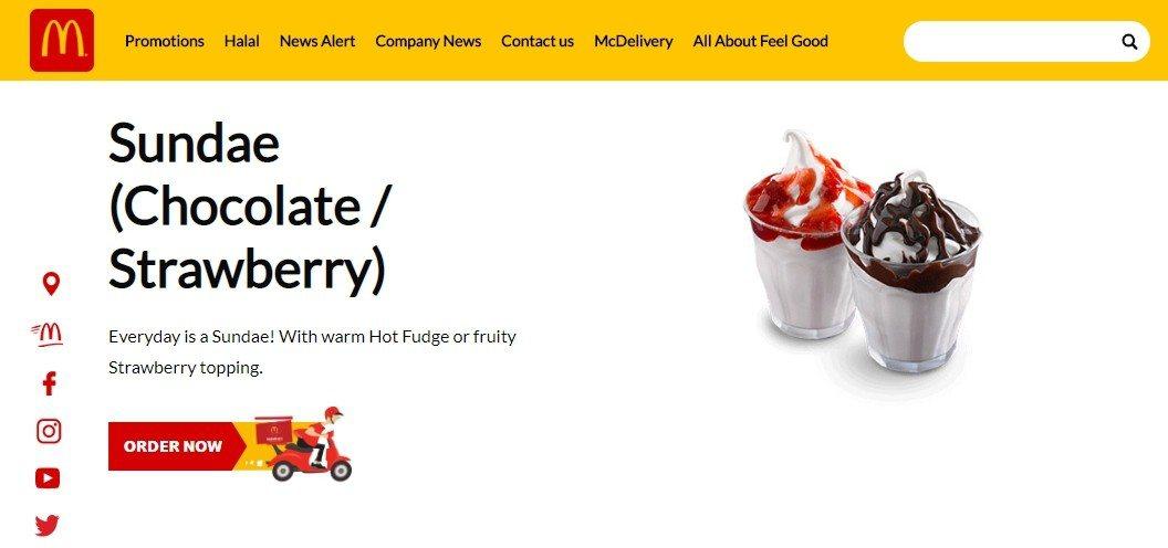 馬來西亞麥當勞還有販售草莓、巧克力聖代。圖/摘自馬來西亞麥當勞官網