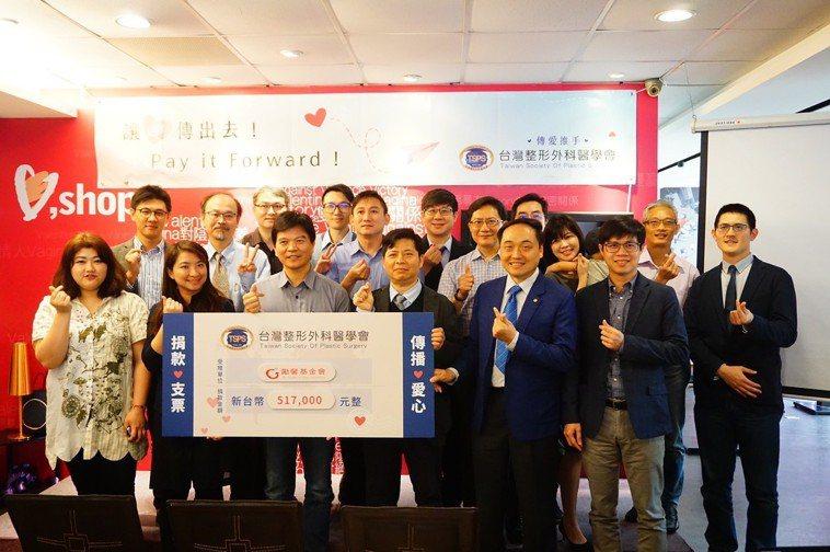 台灣整形外科醫學會捐助52萬元,協助勵馨基金會助養棄兒。記者劉嘉韻/攝影