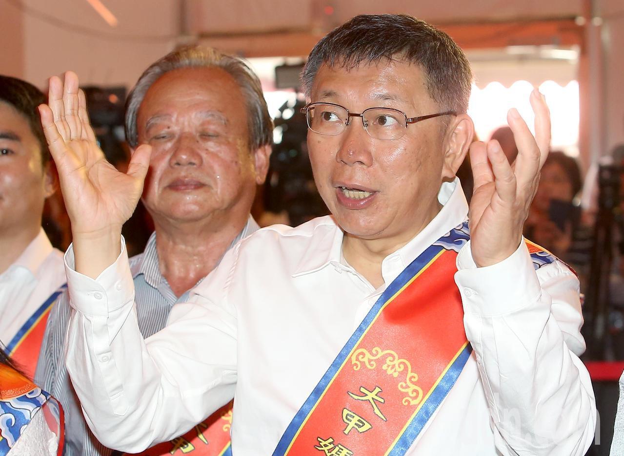 台北市長柯文哲出席大甲媽祖北巡駐駕祈福法會。記者余承翰/攝影