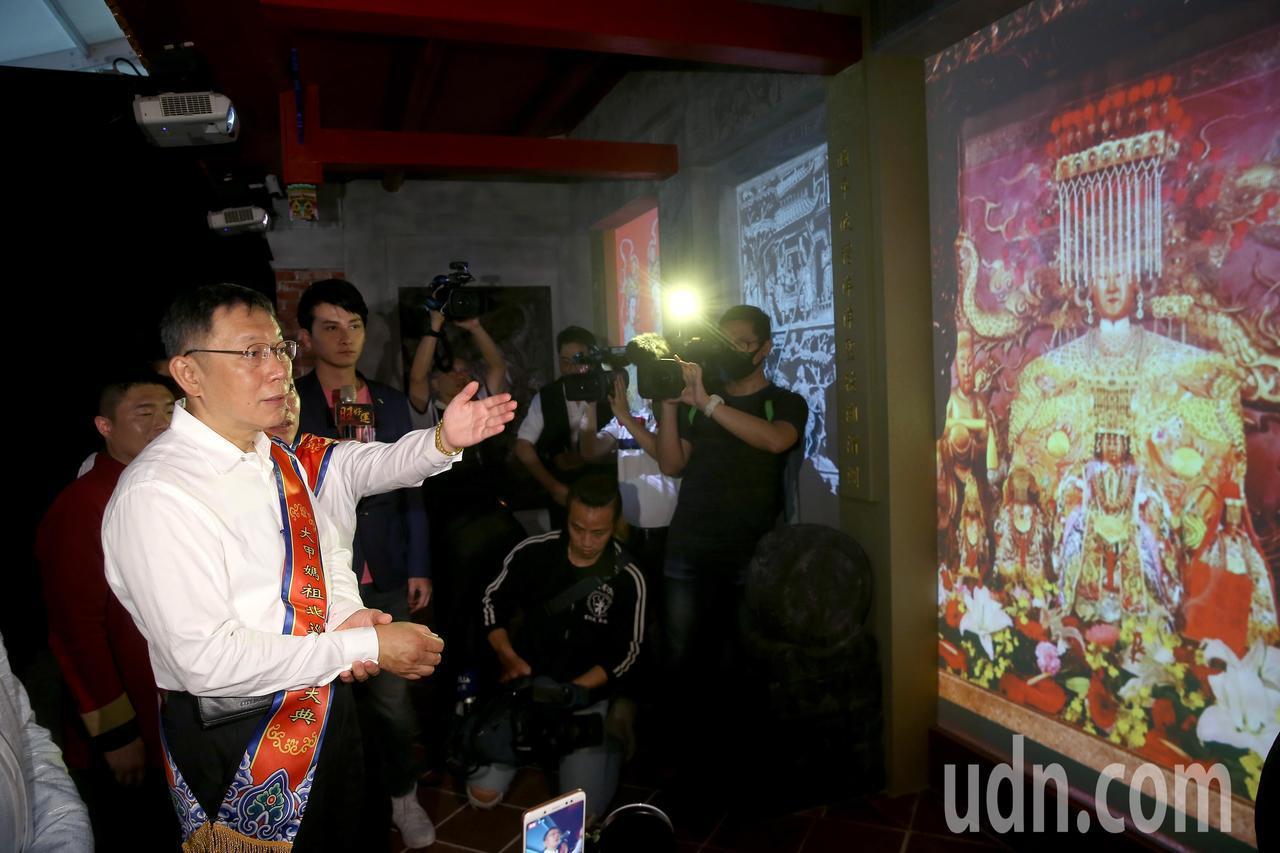 台北市長柯文哲(左)出席大甲媽祖北巡駐駕祈福法會,並參觀媽祖光影展。記者余承翰/...