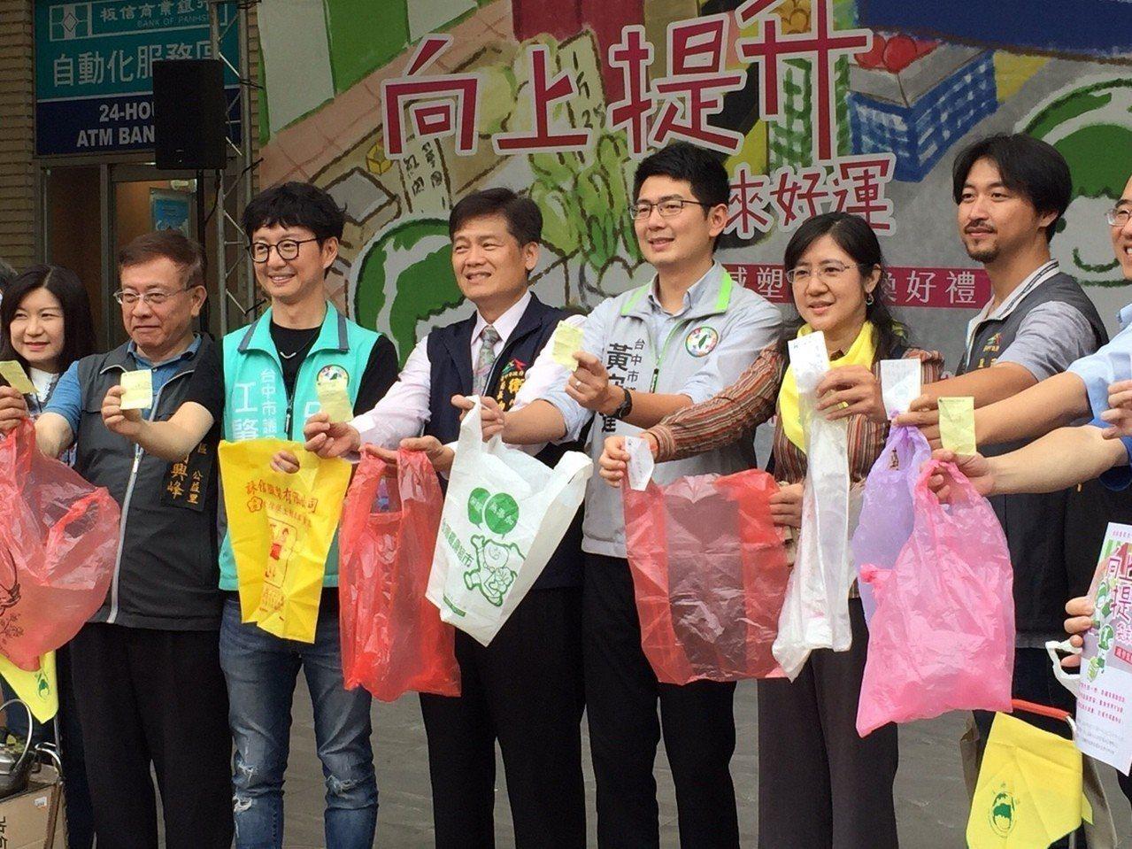 主婦聯盟在台中市西區向上市場推減用塑膠袋,盼市場減塑成為台中市政亮點。圖/主婦聯...