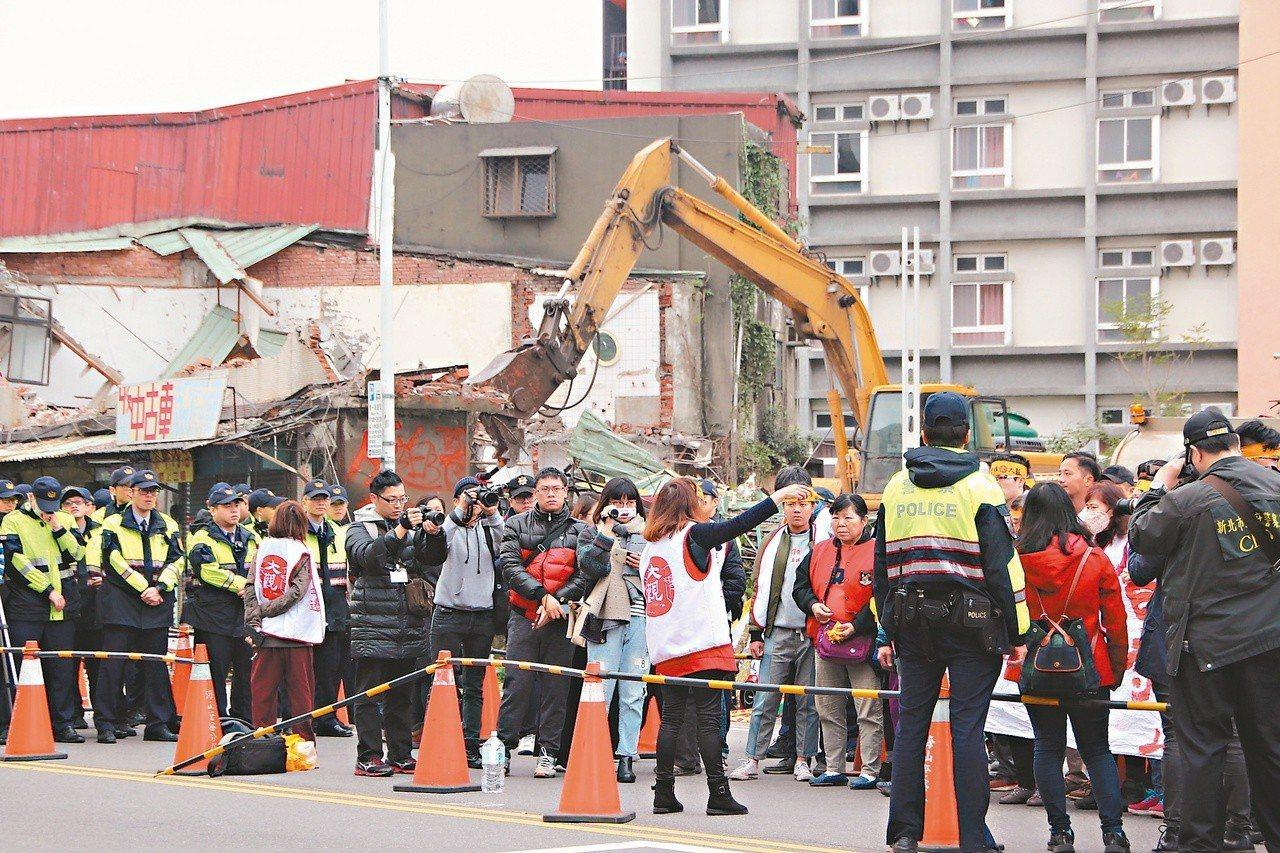 大觀社區去年的第3波拆除。 本報資料照片
