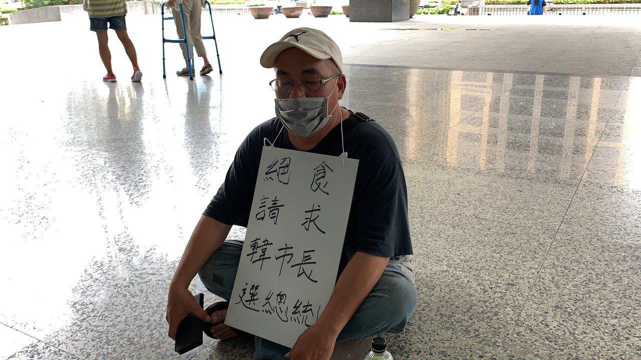 高市一名58歲楊姓建築工人,身上掛著「絕食請求韓市長選總統」、「國民黨黑箱作業,...