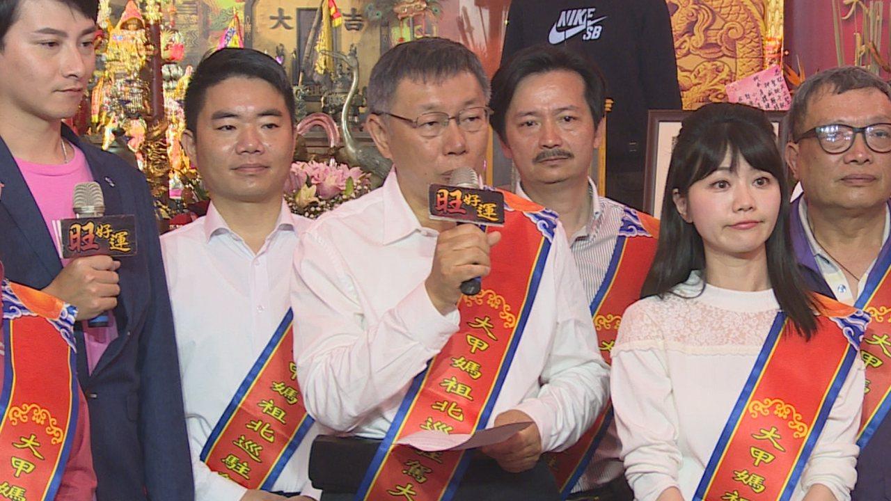 台北市長柯文哲昨(20日)說,「做一半跑出去選舉,我也不認為這是正常國家該有的」...