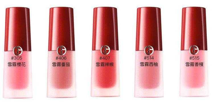 Giorgio Armani奢華訂製柔霧唇露,推出5色雪霧粉色,1,300元。圖...