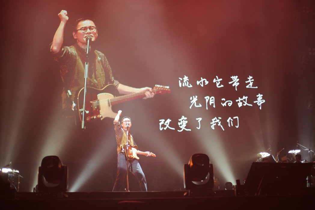 羅大佑在大馬舉辦演唱會。圖/種子音樂提供