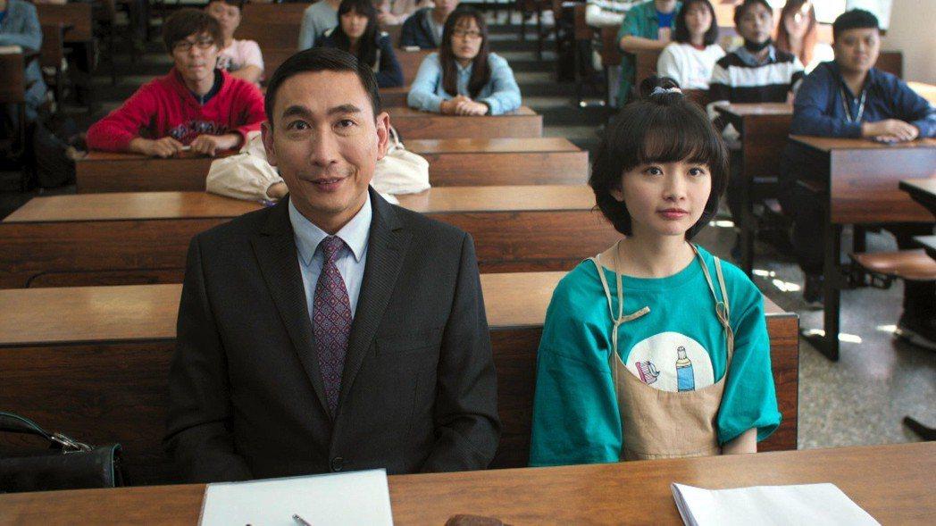 「我的阿北同學」由宋少卿(左)、詹宛儒主演。圖/華視提供