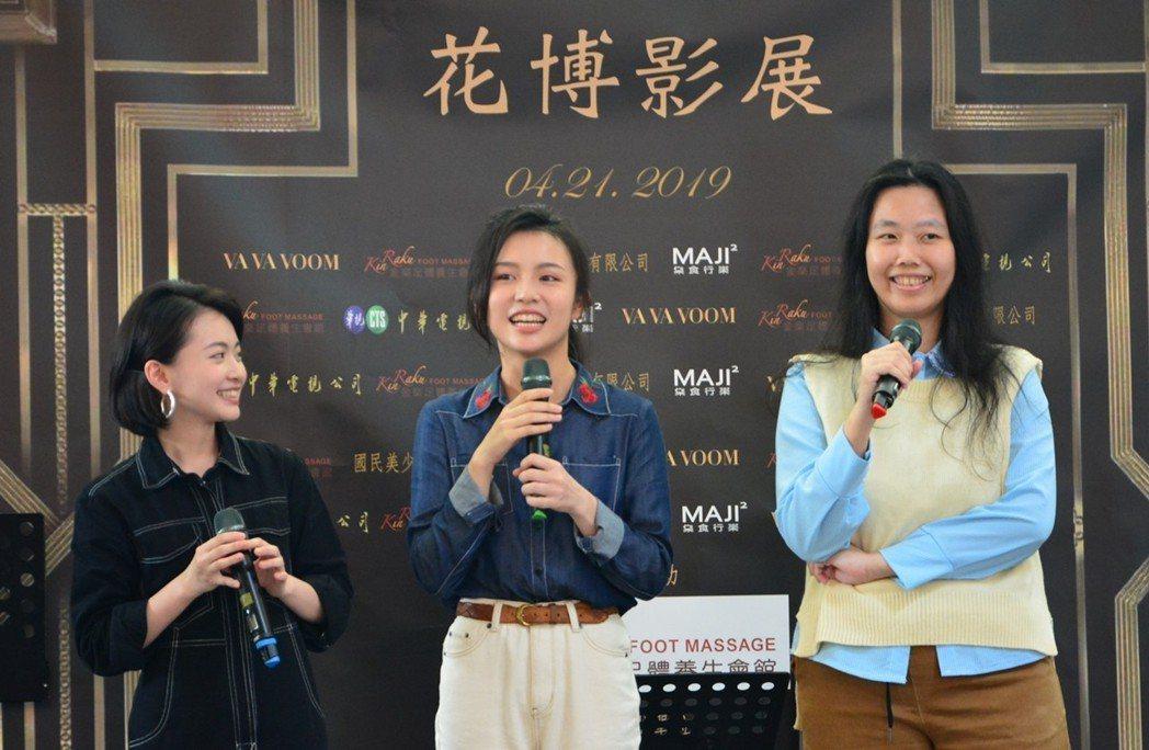 詹宛儒(左起)白欣平、導演烏奴奴出席花博影展為「我的阿北同學」宣傳。圖/華視提供