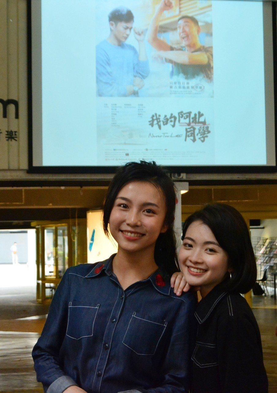 詹宛儒(右)、白欣平為主演「我的阿北同學」出席花博影展為戲宣傳。圖/華視提供