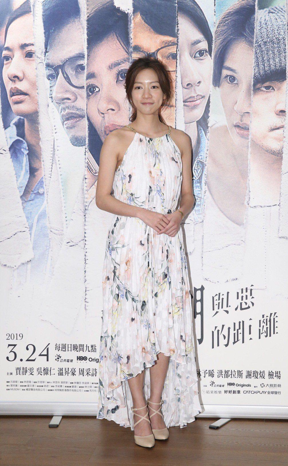 陳妤演出「我們與惡的距離」受矚目。記者許正宏/攝影