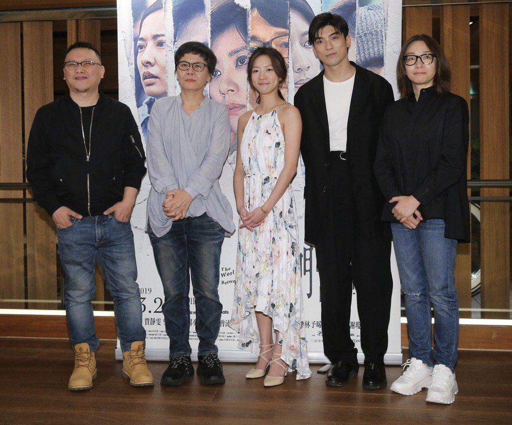 「我們與惡的距離」製作人湯昇榮(左起)、編劇呂蒔媛、陳妤、林哲熹、製作人林昱伶出