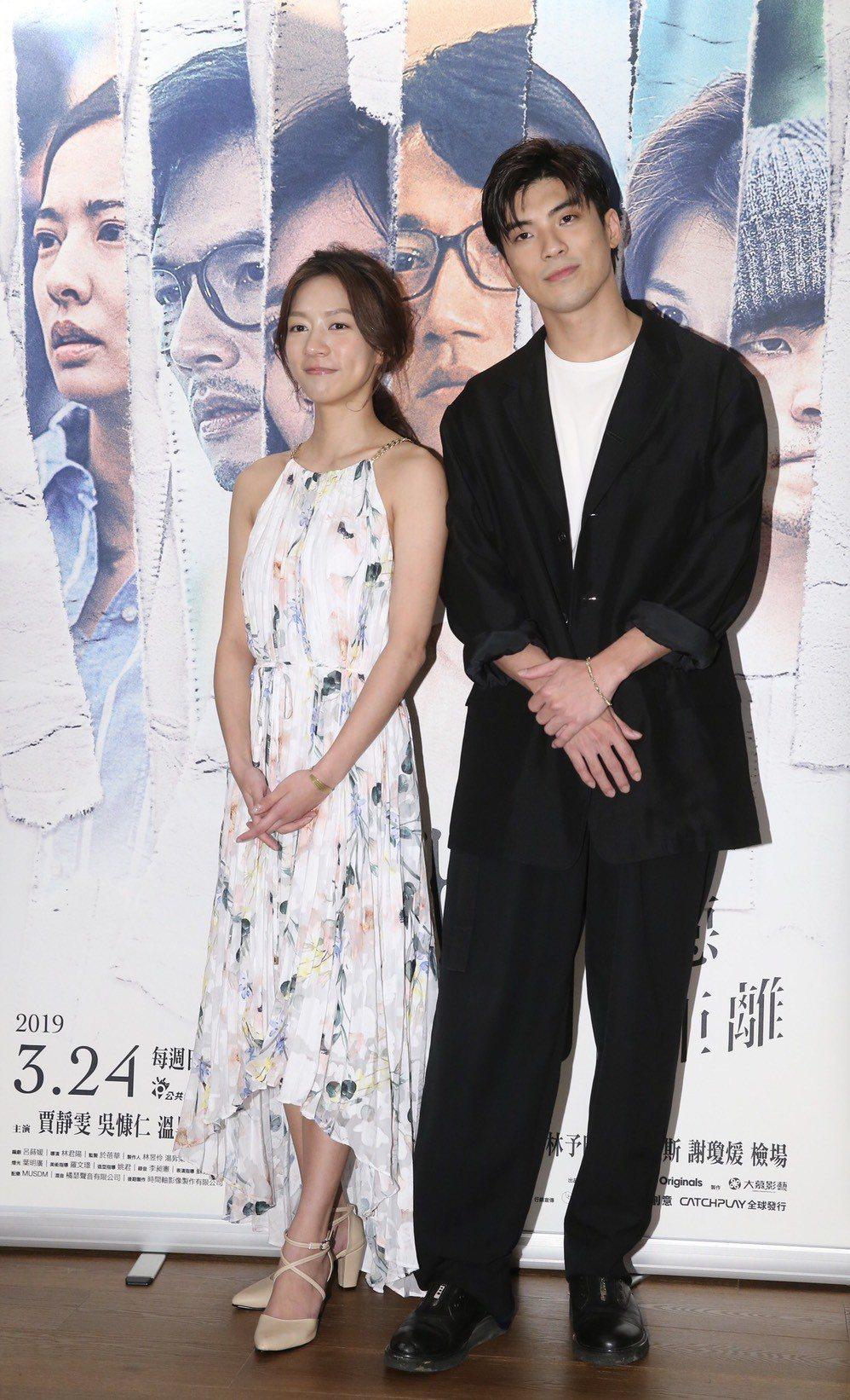 陳妤(左)、林哲熹劇中被安排有曖昧情愫。記者許正宏/攝影