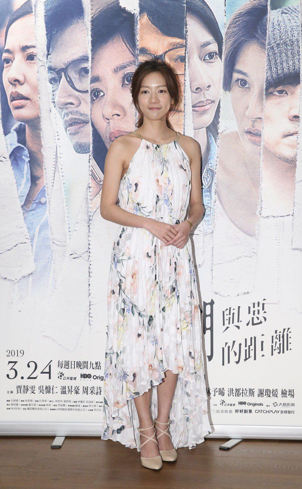 「我們與惡的距離」即將完結篇,飾演李大芝的陳妤(圖)現身,為即將上映的完結篇暖場