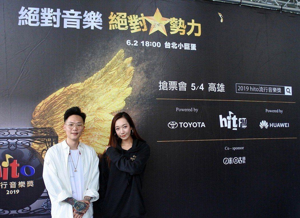 蕭秉治(左)、吳卓源出席搶票會。圖/Hit Fm聯播網提供