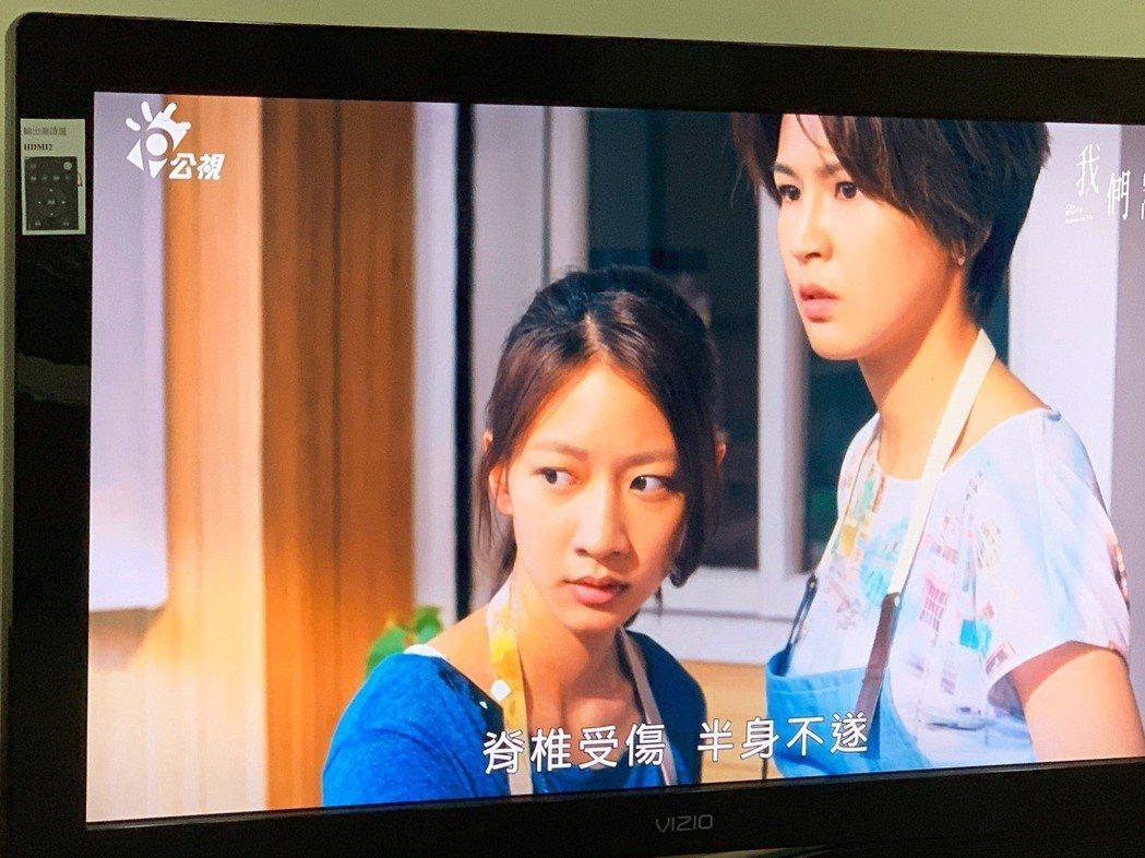 陳妤(左)遭砸雞蛋,曾沛慈出面阻止。圖/翻攝公視
