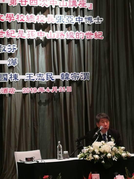 張亞中今在泰國中華會館「中山講座」,以「21世紀是孫中山路線的世紀」為題發表演說...