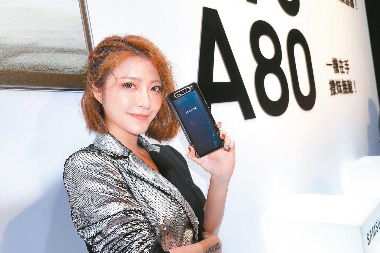 三星Galaxy A80,預計6月上市。 記者黃筱晴/攝影