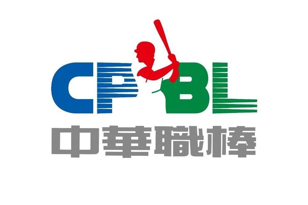 中職聯盟早在1990年就已註冊「CPBL」與打擊剪影LOGO兩項商標。 中職提供