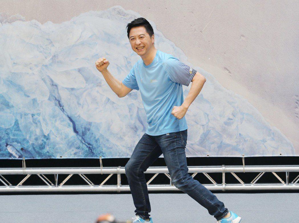 哈林庾澄慶出席國家地理「世界地球日」路跑起跑記者會,為以環保之名的路跑活動代言。...
