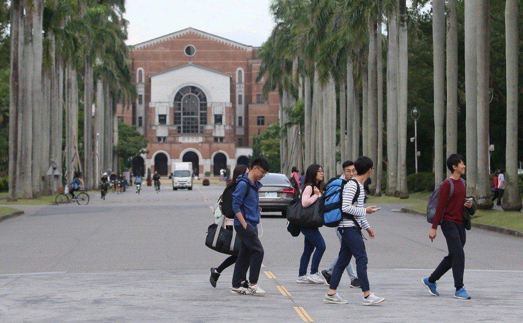 大專校院學雜費基本調幅為2.17%,是5年來最高。圖為台大校園。 圖/聯合報系資...