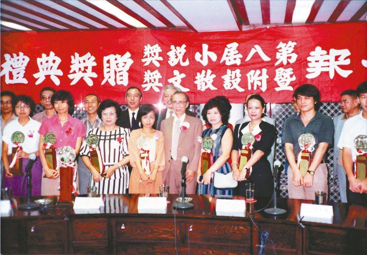 一九八三年,廖輝英(前排左六)獲第八屆聯合報文學獎中篇小說獎,同屆獲獎的還有平路...