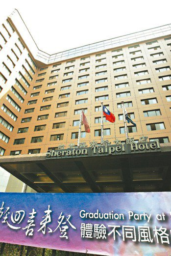 國泰一號不動產投資信託基金(REITs)信託物件之一為圖中的台北市喜來登大飯店,...