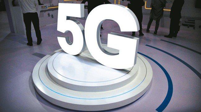 南韓及美國搶得先機於2019年4月陸續提供5G商業服務。 本報系資料庫