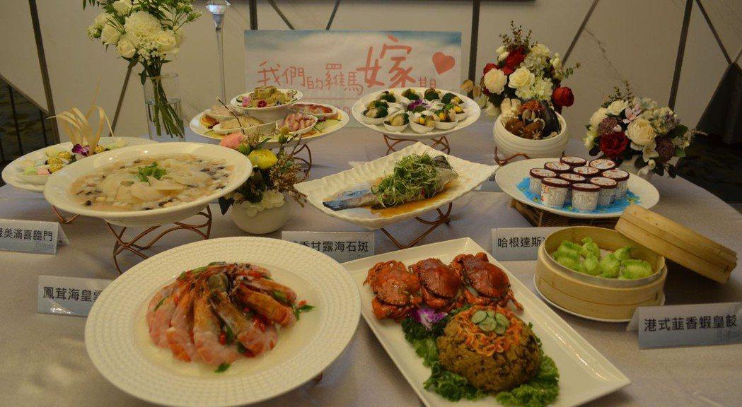 夏都城旅的婚宴美饌。  陳慧明 攝影