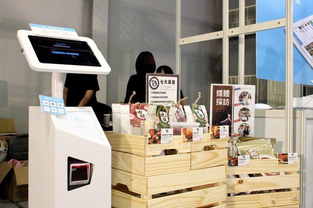 搭載客立樂POS與行動支付的自助服務Kiosk機台,實現無人商店概念,開啟未來商...