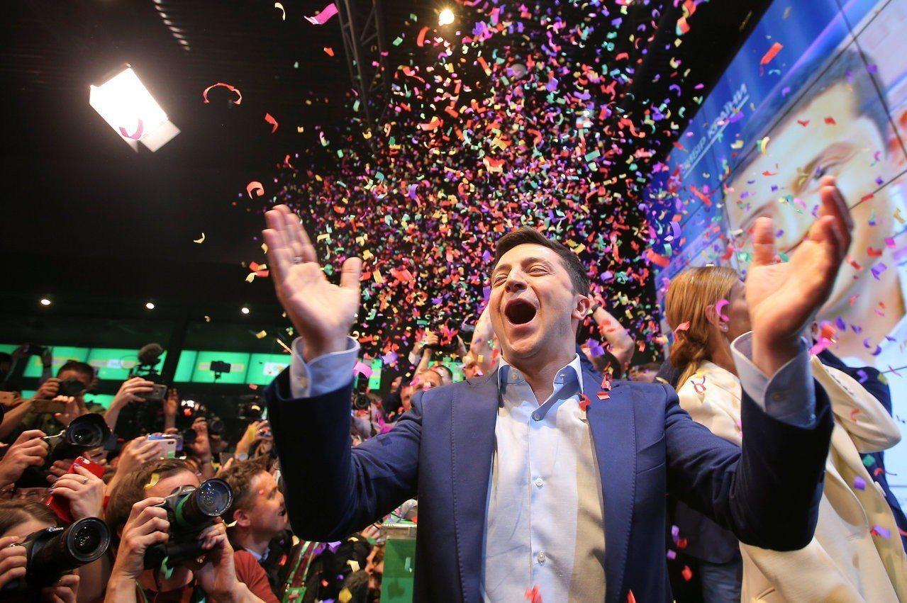 諧星勝選烏克蘭總統 BBC:無知成為美德 沒政綱稱「沒承諾就沒失望」 徐榆涵