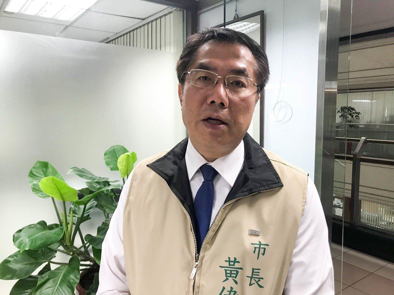 台南市長黃偉哲。 聯合報系資料照/記者鄭維真攝影