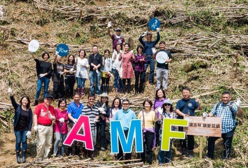 亞洲會展產業論壇(AMF)率隊以實際行動減碳種樹,預約未來一座森林。 貿協/提供