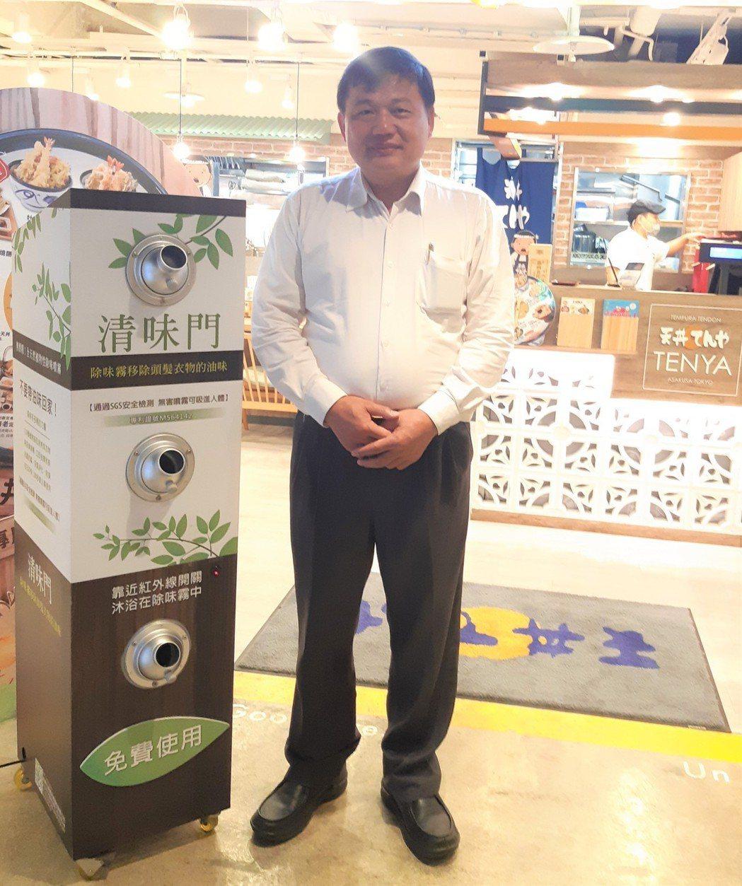 光殿總經理鄭慶裕運用全球獨家發明新型專利「清味門」,讓進出美食餐廳等公共場合,不...