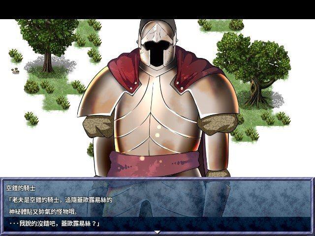 一直不知道是誰的空鎧騎士,在尾巴的某段戰鬥如果使用大招,可以看見其角色的真身,感...
