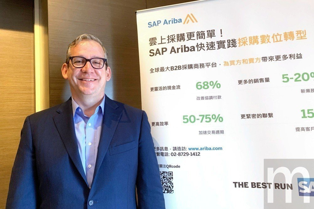 SAP資深副總裁暨SAP Ariba與SAP Fieldglass業務總經理Pa...
