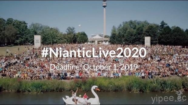 圖片及資料來源:Niantic