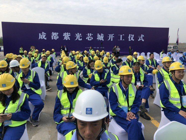 天府新區紫光芯城項目,21日舉行開工儀式。圖/成都商報