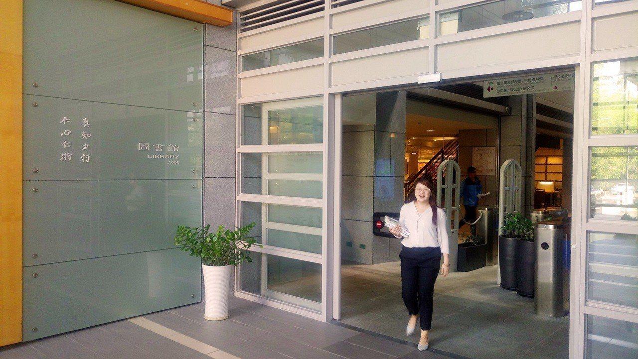 陽明大學擴大社區借閱服務建構北投無邊界大學城。圖/陽明大學提供