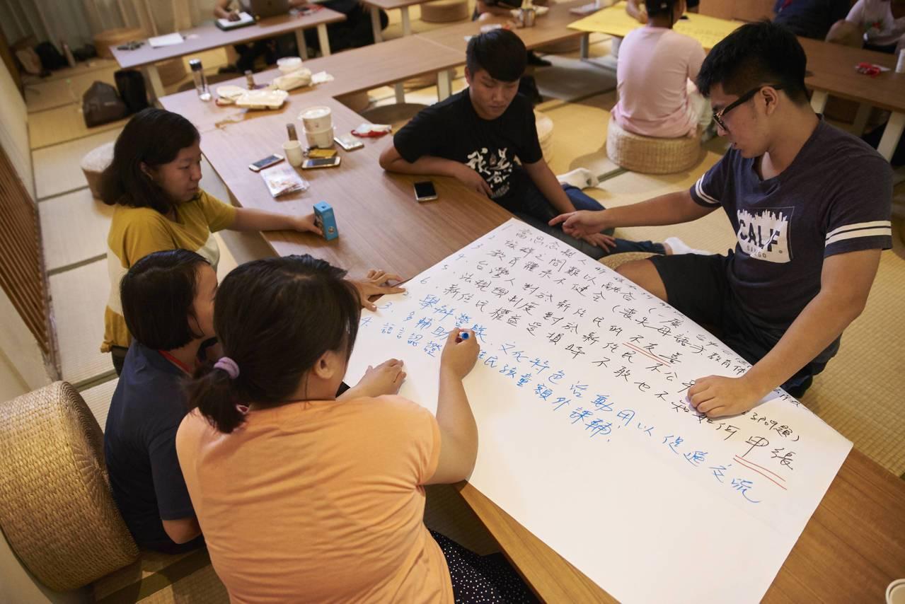 「讓聯合國走進台灣,開啟青年永續之門」青年就青年國際參與的困難點,及該如何改善以...