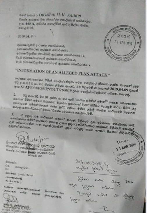 斯里蘭卡副檢察總長11日曾致信政府安全官員,警告天主教教堂可能遭鎖定攻擊。取自H...