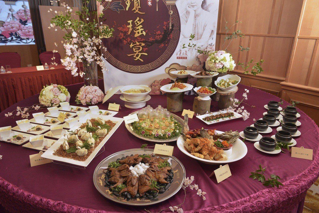 漢來飯店的瓊瑤宴,共8道菜式,從前菜到甜品,每道菜結合2本小說書名,並運用食材、...