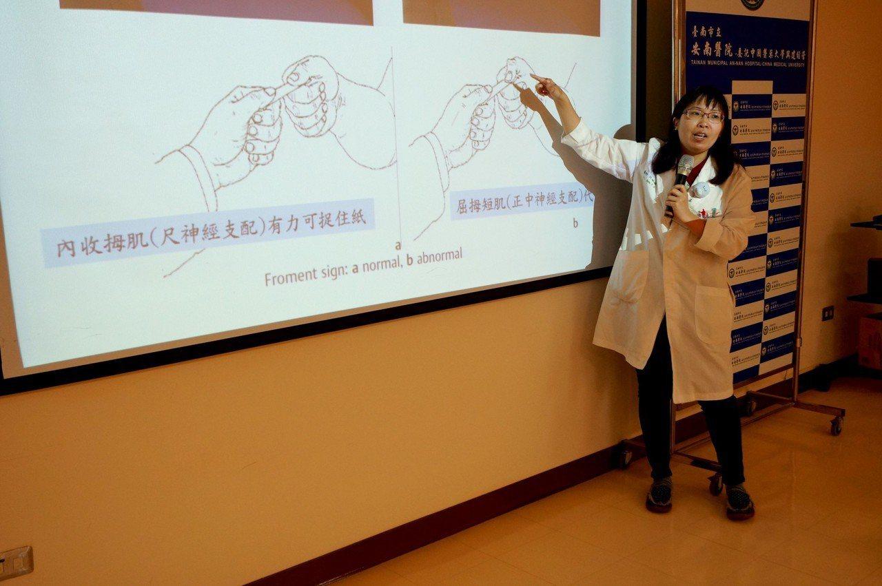 沈佩諠中醫師說明肘隧道症候群會導致手指無法夾住紙片。圖/安南醫院提供