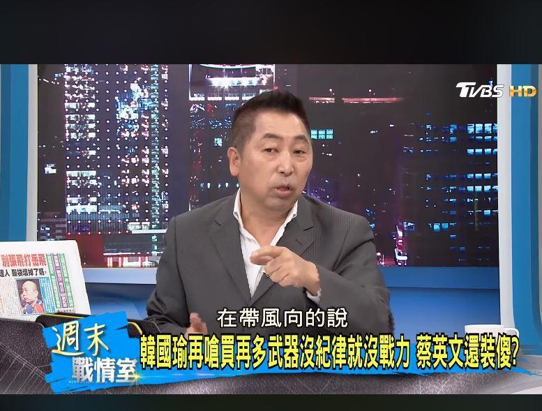 唐湘龍在少康戰情室指出,北京最支持蔡英文,蔡如果連任,兩岸就比較容易解決。取自臉...